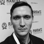 Алексей Климкин