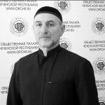 Ибрагим Базаев