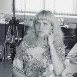 Вера Конкина