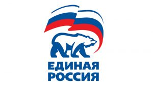 Логотип политической партии Единая Россия