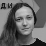 Галина Море