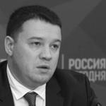 Константин Листратов